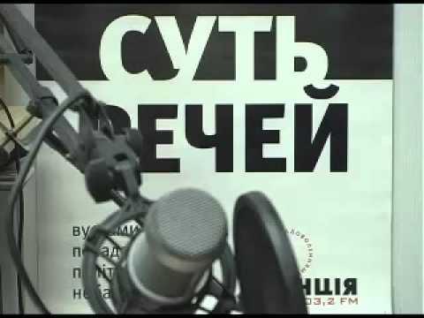 Суть речей з Русланом Панчишиним та Олегом Дяконюком