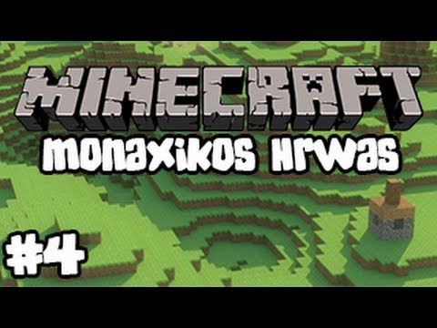 Minecraft:   -   -  #4