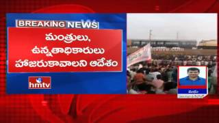 Chandrababu Calls For Emergency Meeting With Ministers over Kapu Garjana Issue
