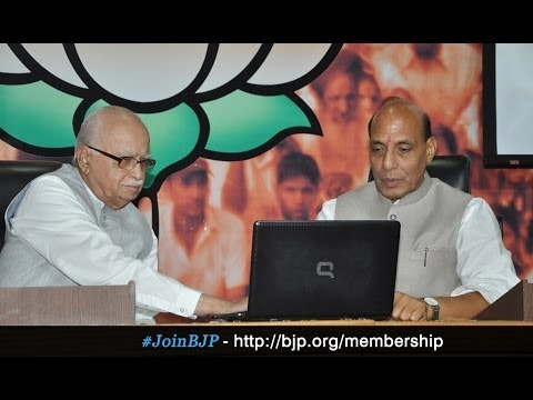 Shri Rajnath Singh & Shri LK Advani launched #JoinBJP campaign on birth anniversary of Dr. Mookerjee