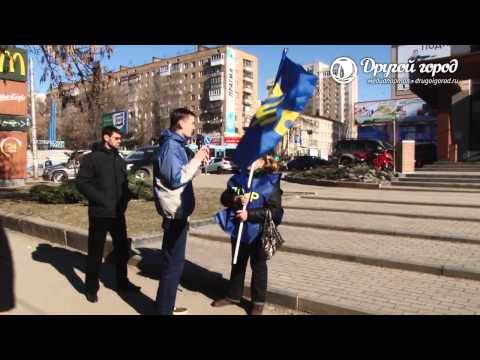Пикет против Макдоналдс в Самаре // Picketing against McDonald's in Russia