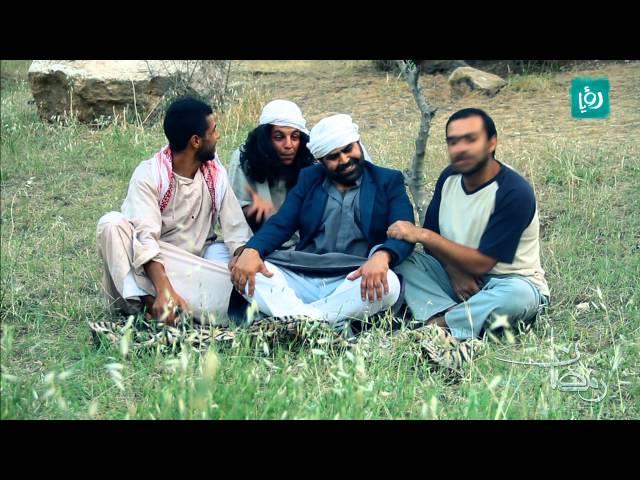 ترويج صد رد في القرية ضمن ساعة ونص كوميديا على رؤيا في رمضان - رؤيا