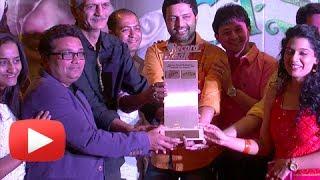 Sanjay Jadhav Gives 'Record Break' Trophy To Ravi Jadhav