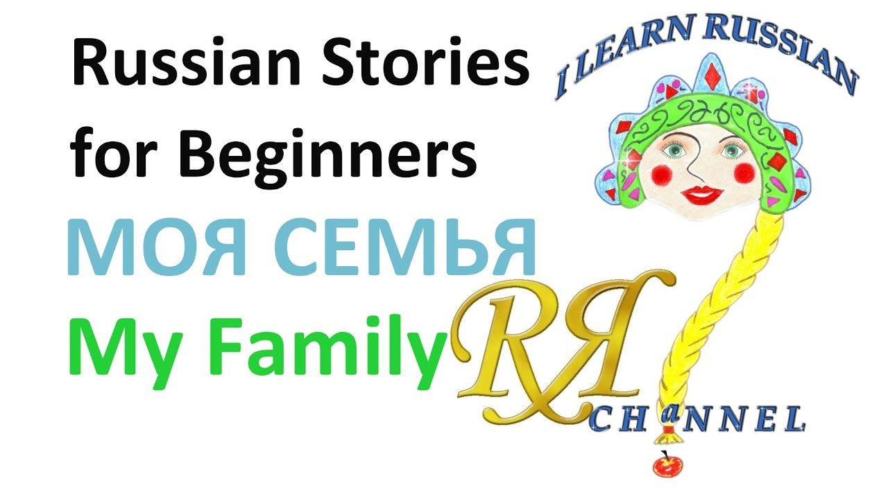 Free Introductory Russian Language 30