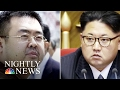 Kim Jong Nam Murder: Newly-Released Security Video Shows Attack | NBC Nightly News
