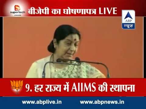 Worry not, good days are on the way: Sushma Swaraj