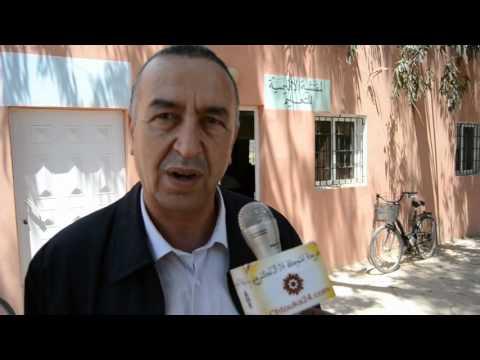 بيوكرى :نقابة مفتشي التعليم تجدد مكتبها الاقليمي +فيديو
