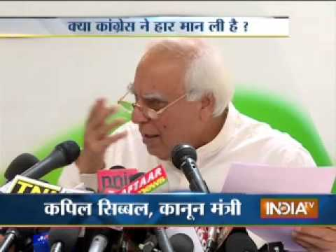 Kapil Sibal's slip of tongue, accepts Modi will come in power in coming days