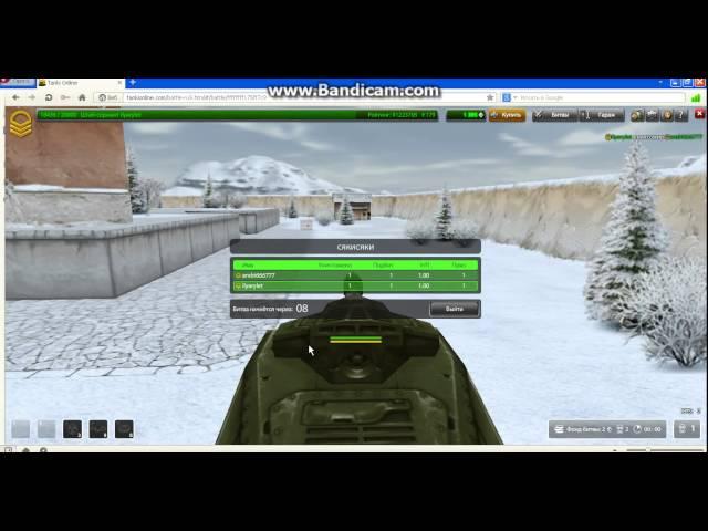 Tanki online - Как взломать игру Танки онлайн. как взломать ак
