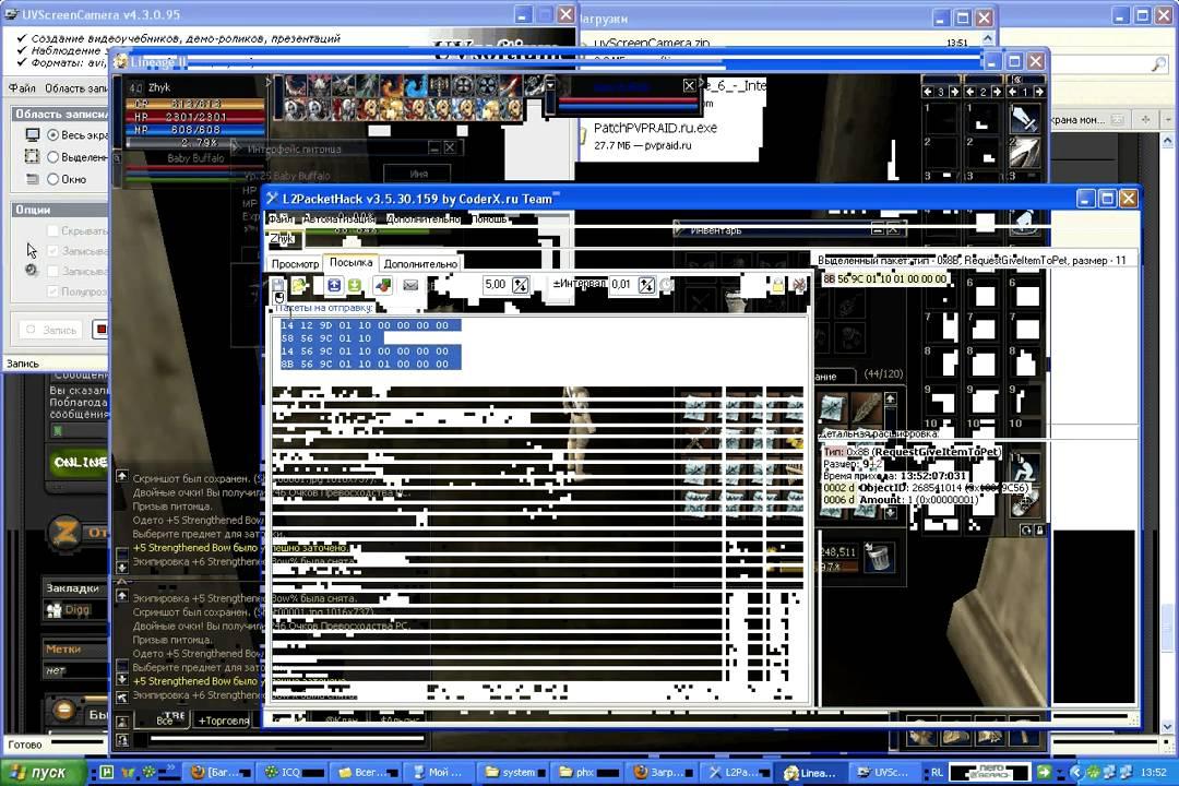 25072011 настройки l2phx для aion