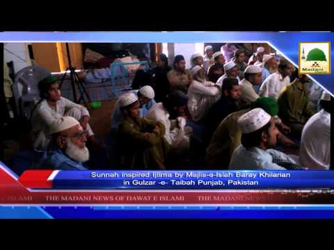 News 06 July - Sunnah inspired Ijtima by Majlis e Islah Baray Khilarian in Gulzar e Taibah