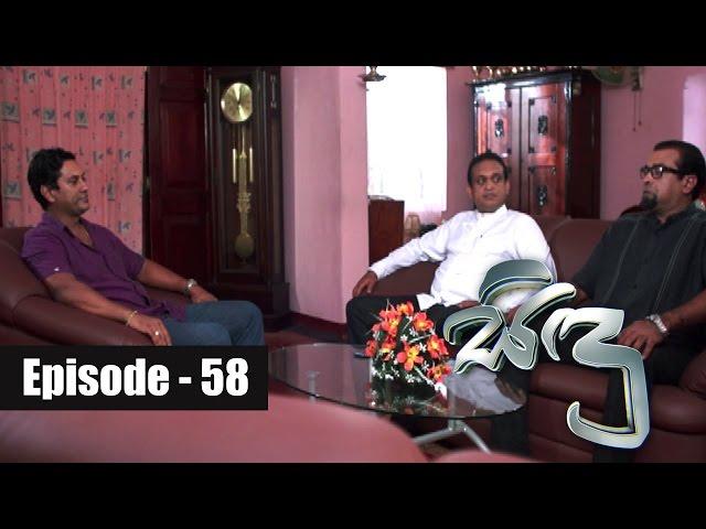 Sidu Episode 58