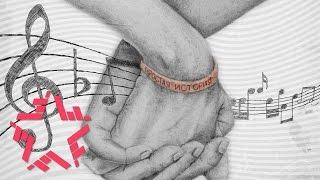 Превью из музыкального клипа Братья Грим - Простая история