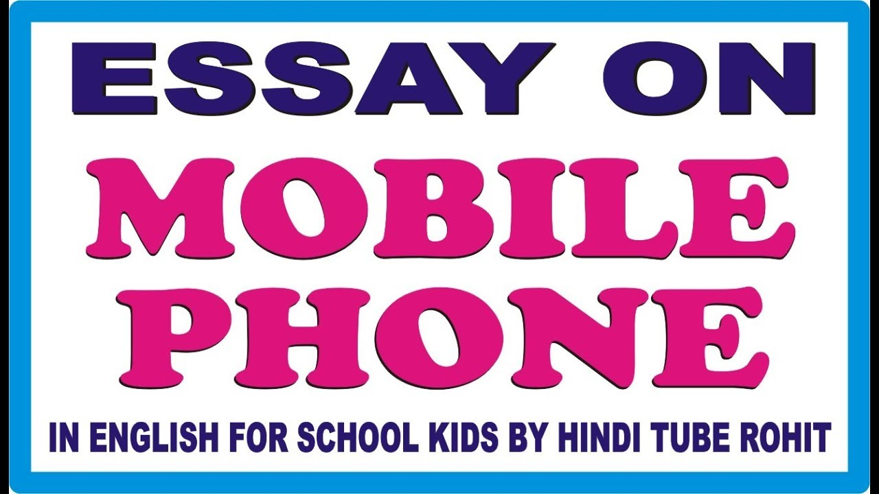 My first mobile phone essay