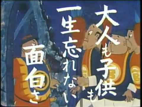 白蛇伝 (1958年の映画)の画像 p1_11