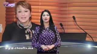 النشرة الاقتصادية : 09 مارس 2017 | إيكو بالعربية