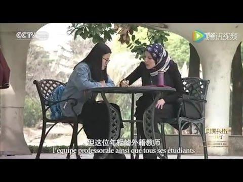 مغربية في الصين