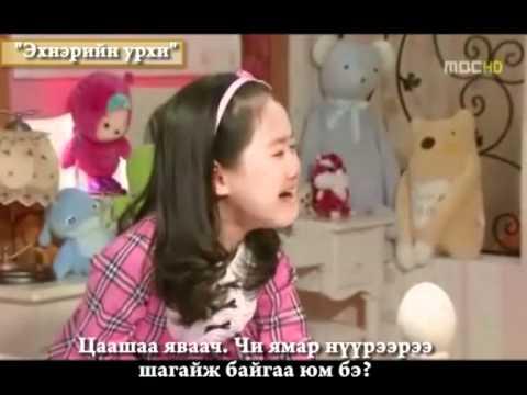 solongos kino mongol heleer shuud uzeh ehneriin urhi
