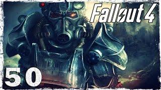 Fallout 4. #50: На обломках самолета.