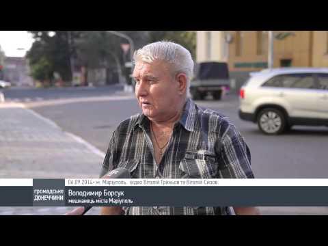 Майданутые в Мариуполе грозят тюрьмой 78-летнему мужчине