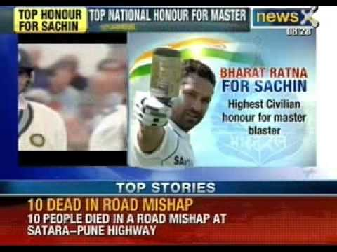 Sachin tendulkar to recieve Bharat Ratna from the President - NewsX