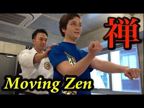 サンチンは動く禅だ!Moving Zen, Sanchin. Gojyu-ryu Karate Kata