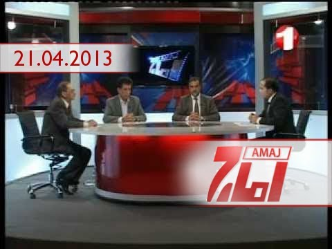 AMAJ 1TV AFGHANISTAN POLITICAL SHOW 21 APRIL 2013