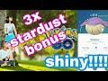 New shiny released world Earth Day reward unlocked Pokemon go news in Hindi