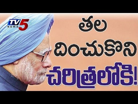 PM Manmohan Singh Final Speech : Serving to nation is My Prevailing