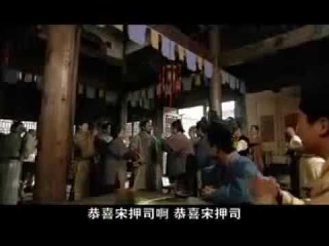 Phim Tân Thủy Hử  Tập 18