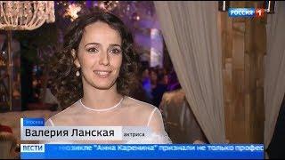 Сюжет телеканала «Россия 1» о Дне мюзикла-2017