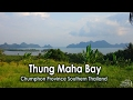 Marine National Parks in Thailand, List of Marine Parks of Thailand