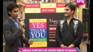 Arbaaz Khan spotted at a book launch