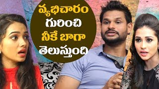 You know more about prostitution than me: hero shocking comments || Naku Nene Thopu Thurumu