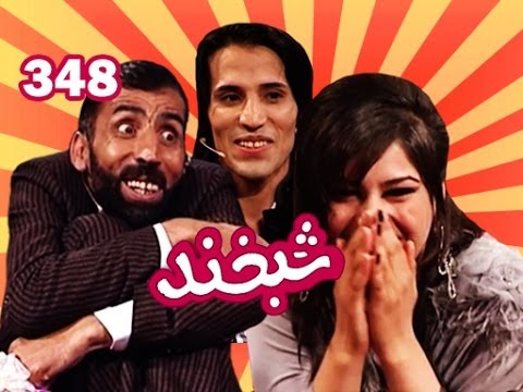 Episode 348 (April 18 2014)