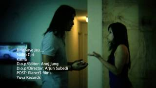 jane vaye jau- sudip giri (HD- OFFICIAL MUSIC VIDEO)
