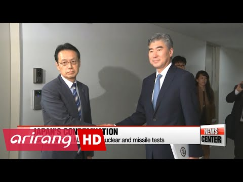S. Korea-U.S. six-party talks members to discuss N. Korea's 5th nuclear test in Seoul