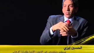 Masrah Al jarima Medi1tv Tafjiir argana