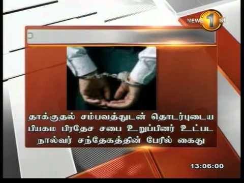 Shakthi lunch time news 1st tamil - 26.07.2013