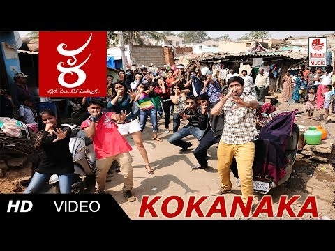 KA Latest Kannada Movie Full Video Song I Kokanaka Song in HD