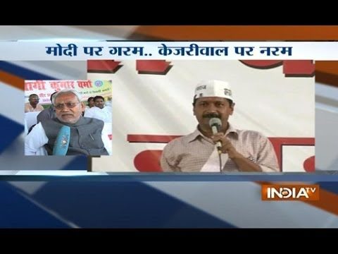 Exclusive: Nitish Kumar Appreciate Arvind Kejriwal's Work