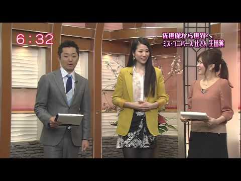 2014ミス・ユニバース・ジャパン 辻恵子さんインタビュー