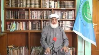 حديث اليوم للشيخ محمد جميل الطائي