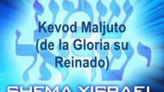 Shema Yisrael ::: Shema Israel ::: Musica Mesianica Judia