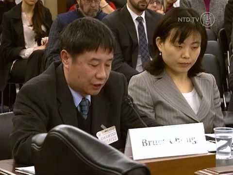 Công dân Đài Loan bị chính quyền Trung Quốc bắt cóc điều trần tại Mỹ
