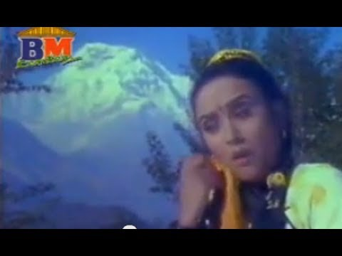 Malai Maaf Garideu - Nepali Movie Part 1