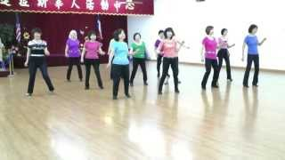 Fun In The Sun Line Dance (Dance & Teach) (Frank Trace