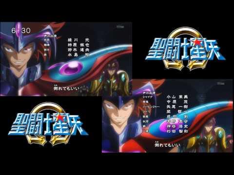 Saint Seiya Omega: Opening 4 Versión 2