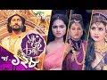 সাত ভাই চম্পা   Saat Bhai Champa   EP 128    Mega TV Series   Channel i TV