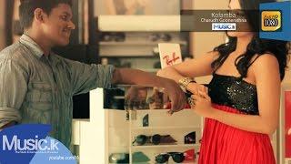 Kolamba - Charudh Goonerathna Full HD Video